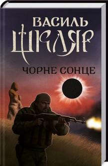 http://forumupload.ru/uploads/0012/d6/0d/1121/t429587.jpg