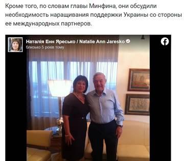 http://forumupload.ru/uploads/0012/d6/0d/1121/t433557.jpg