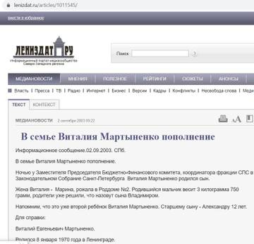 http://forumupload.ru/uploads/0012/d6/0d/1121/t482282.jpg