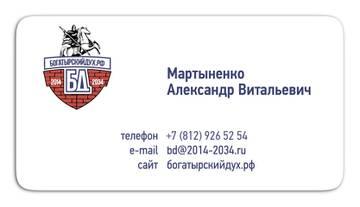 http://forumupload.ru/uploads/0012/d6/0d/1121/t538957.jpg