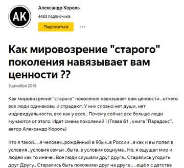 http://forumupload.ru/uploads/0012/d6/0d/1121/t557565.jpg