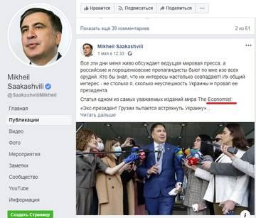 http://forumupload.ru/uploads/0012/d6/0d/1121/t559664.jpg