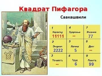 http://forumupload.ru/uploads/0012/d6/0d/1121/t565492.jpg