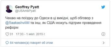 http://forumupload.ru/uploads/0012/d6/0d/1121/t568427.jpg