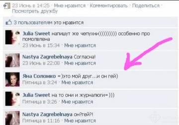 http://forumupload.ru/uploads/0012/d6/0d/1121/t58791.jpg
