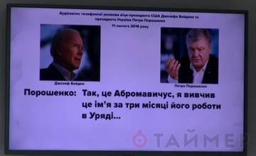 http://forumupload.ru/uploads/0012/d6/0d/1121/t58871.jpg