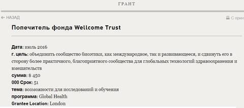 http://forumupload.ru/uploads/0012/d6/0d/1121/t595683.jpg