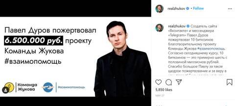 http://forumupload.ru/uploads/0012/d6/0d/1121/t616936.jpg