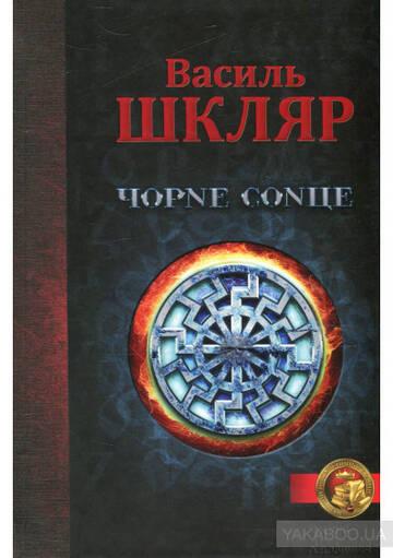 http://forumupload.ru/uploads/0012/d6/0d/1121/t689431.jpg
