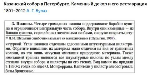 http://forumupload.ru/uploads/0012/d6/0d/1121/t700732.jpg