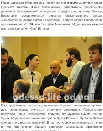http://forumupload.ru/uploads/0012/d6/0d/1121/t713662.jpg