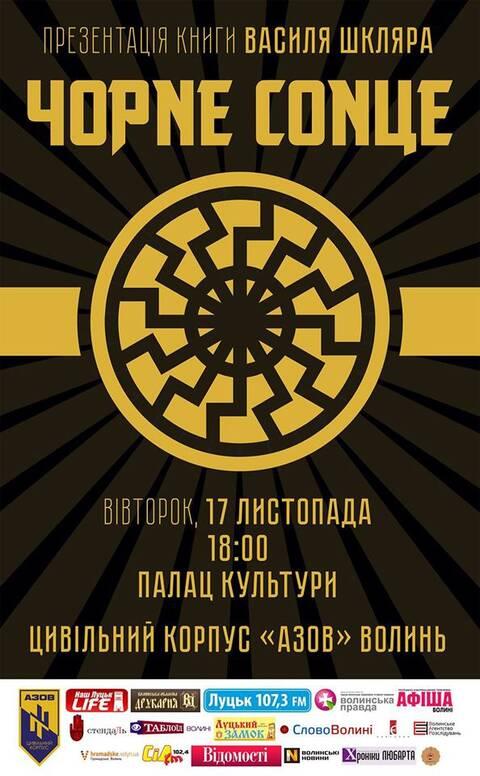 http://forumupload.ru/uploads/0012/d6/0d/1121/t72444.jpg