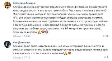 http://forumupload.ru/uploads/0012/d6/0d/1121/t763000.jpg