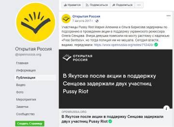 http://forumupload.ru/uploads/0012/d6/0d/1121/t770594.jpg