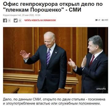 http://forumupload.ru/uploads/0012/d6/0d/1121/t813841.jpg