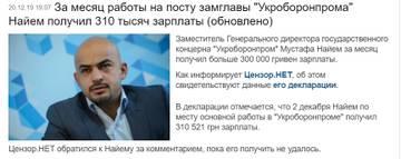 http://forumupload.ru/uploads/0012/d6/0d/1121/t816548.jpg