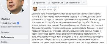 http://forumupload.ru/uploads/0012/d6/0d/1121/t836331.jpg