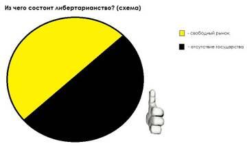 http://forumupload.ru/uploads/0012/d6/0d/1121/t838343.jpg