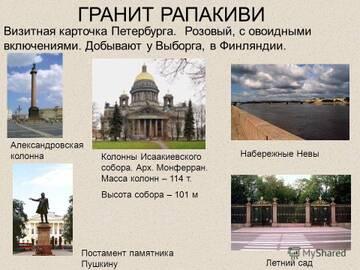 http://forumupload.ru/uploads/0012/d6/0d/1121/t86685.jpg