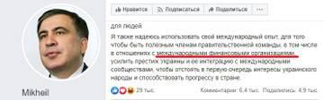 http://forumupload.ru/uploads/0012/d6/0d/1121/t869681.jpg