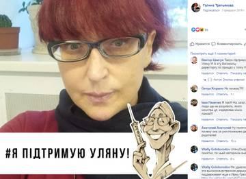 http://forumupload.ru/uploads/0012/d6/0d/1121/t926147.jpg