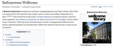 http://forumupload.ru/uploads/0012/d6/0d/1121/t929387.jpg