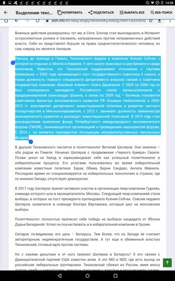 http://forumupload.ru/uploads/0012/d6/0d/1348/t696703.png