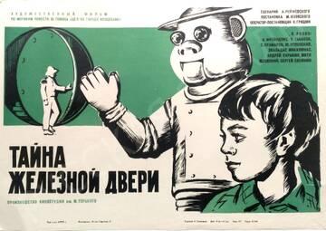https://forumupload.ru/uploads/0012/d6/0d/1388/t135766.jpg