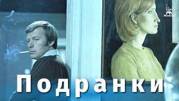 https://forumupload.ru/uploads/0012/d6/0d/1388/t631243.png