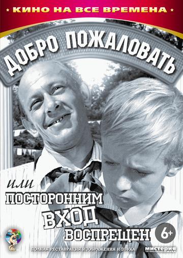 https://forumupload.ru/uploads/0012/d6/0d/1388/t717566.png