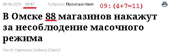 http://forumupload.ru/uploads/0012/d6/0d/1500/231484.jpg
