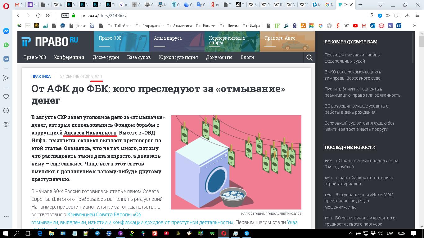 http://forumupload.ru/uploads/0012/d6/0d/1500/256831.png