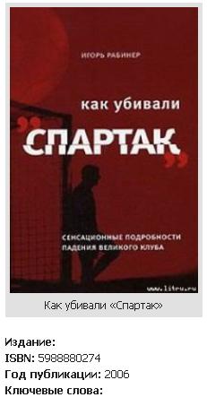 http://forumupload.ru/uploads/0012/d6/0d/1500/328335.jpg