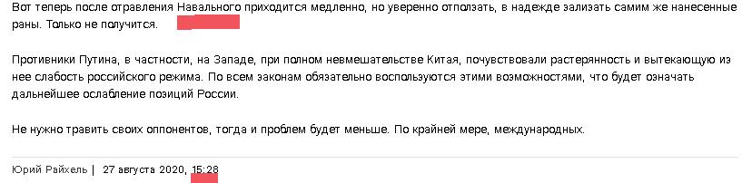 http://forumupload.ru/uploads/0012/d6/0d/1500/344109.jpg