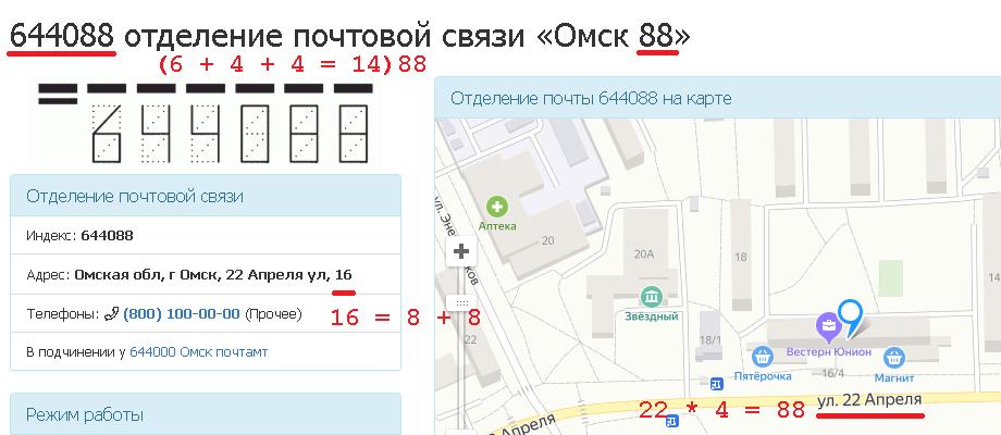 http://forumupload.ru/uploads/0012/d6/0d/1500/414919.jpg