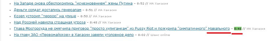 http://forumupload.ru/uploads/0012/d6/0d/1500/574969.png