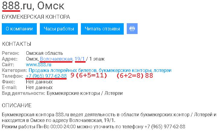 http://forumupload.ru/uploads/0012/d6/0d/1500/637986.jpg