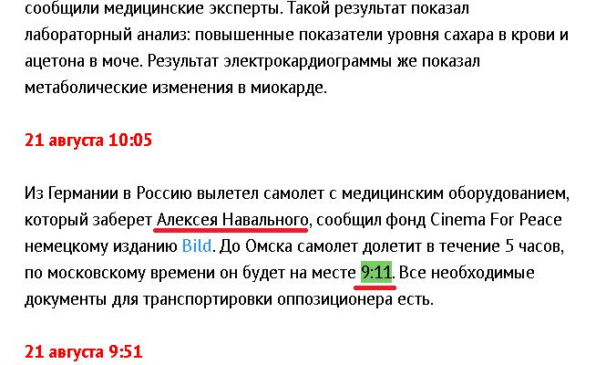 http://forumupload.ru/uploads/0012/d6/0d/1500/966967.png
