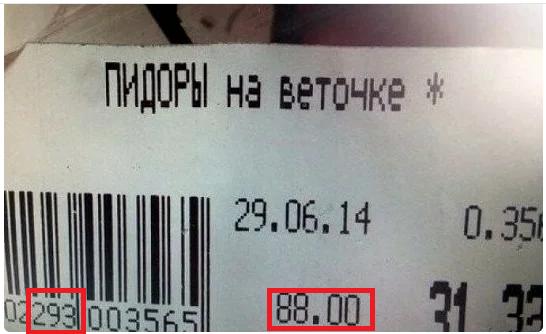 http://forumupload.ru/uploads/0012/d6/0d/1500/t289451.jpg