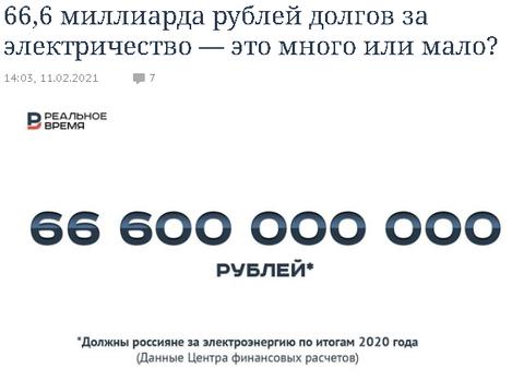 http://forumupload.ru/uploads/0012/d6/0d/1500/t332360.png