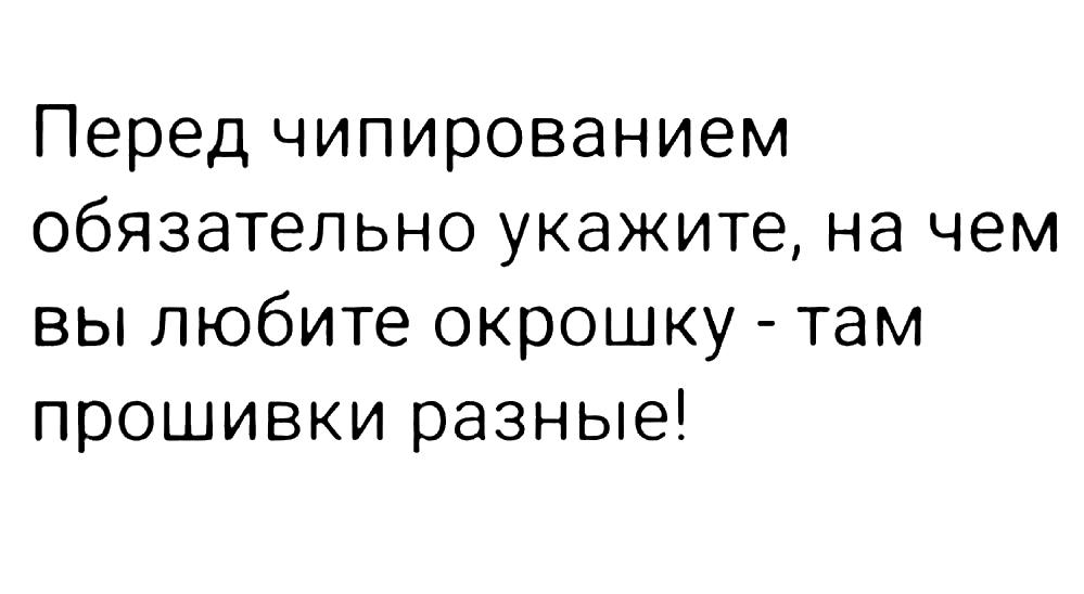 http://forumupload.ru/uploads/0012/d6/0d/1577/13586.jpg