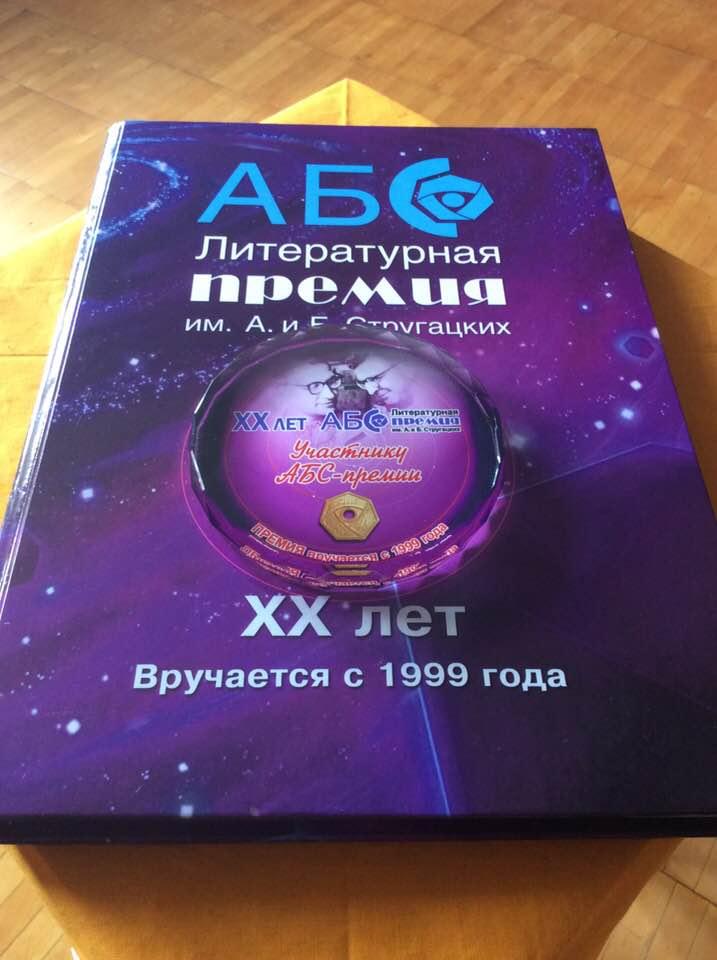 http://forumupload.ru/uploads/0012/d6/0d/1577/383826.jpg