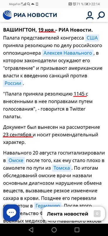 http://forumupload.ru/uploads/0012/d6/0d/1577/41647.jpg