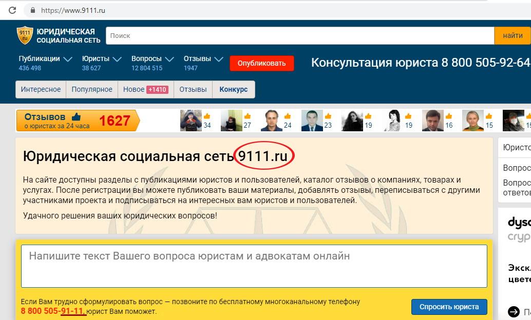 http://forumupload.ru/uploads/0012/d6/0d/1577/613603.jpg