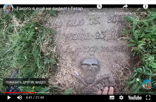 https://forumupload.ru/uploads/0012/d6/0d/1660/t784535.png