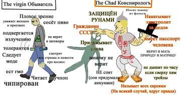 https://forumupload.ru/uploads/0012/d6/0d/1741/t35830.jpg