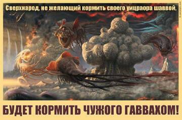 https://forumupload.ru/uploads/0012/d6/0d/1741/t656350.jpg
