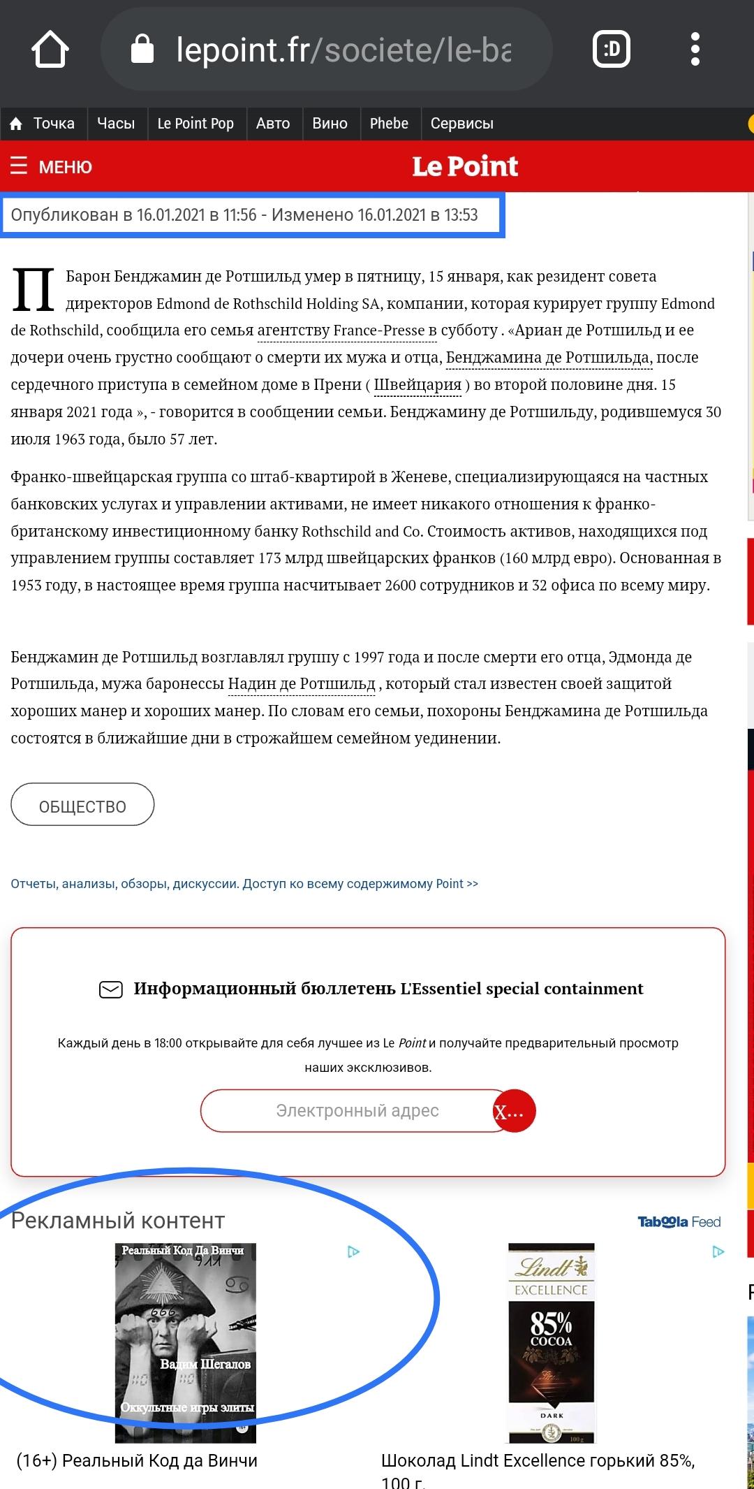 http://forumupload.ru/uploads/0012/d6/0d/1769/776524.jpg