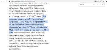 https://forumupload.ru/uploads/0012/d6/0d/1792/t287055.png