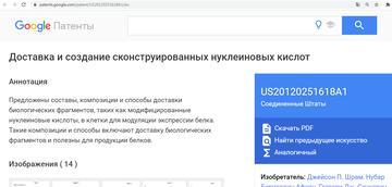 https://forumupload.ru/uploads/0012/d6/0d/1792/t432388.png